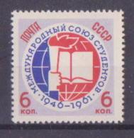 62-319 // USSR -  1961  15  YEARS  WORLD  STUDENTS  UNION   Mi 2516** - Ungebraucht
