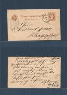 Czechoslovakia. C. 1881 (19 Sept) Blattine Castle, Bohemia - Germany, Klingenthal, Sachsen 2kr Brown Austria Card Old Ty