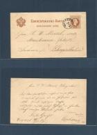 Czechoslovakia. 1881 (30 May) Weipert - Germany, Klingenthal, Sachsen. Tscheme. VF Austria Card. 2kr Small Cds. Cover, E
