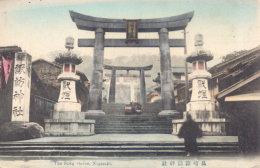 OLD JAPAN NAGASAKI SUWA SHRINE Postcard - Otros