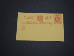 SIAM - Entier Postal Non Voyagé - A Voir - L 4765 - Siam