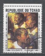 Chad 1969. Scott #209 (U) Three Black Men, By Rubens * - Tchad (1960-...)
