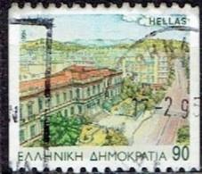GREECE  # FROM 1994 STAMPWORLD  1845 - Griechenland