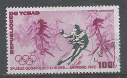Chad 1972. Scott #C111 (U) Winter Olympic Games, Sapporo: Slalom - Tchad (1960-...)