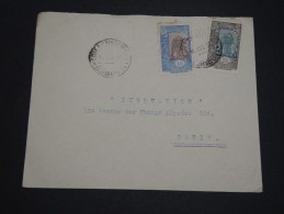FRANCE / COTE DES SOMALIS - Enveloppe De Djibouti Pour Paris En 1937, Affranchissement Plaisant - A Voir - L 4784 - Côte Française Des Somalis (1894-1967)