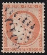 France   .     Yvert      38         .       O           .         Oblitéré - 1870 Siege Of Paris