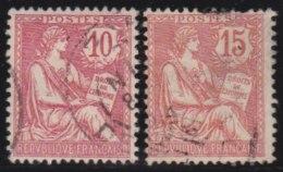 France   .     Yvert       124/125          .       O           .         Oblitéré