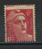 FRANCE -  M. DE GANDON PETIT PIQUAGE À CHEVAL - N° Yvert  721A OBLI
