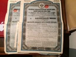 Gt  Impl  De  Russie   Emprunt  Russe  4  Or  De  1890  2ème & 3ème  Émission  ---  Deux  Titres   De  Cinq  Obligations - Russie