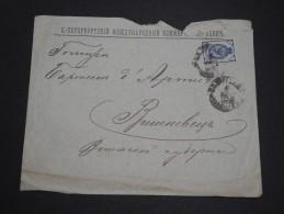 RUSSIE - Enveloppe De 1896 - A Voir - L 4801 - 1857-1916 Imperium