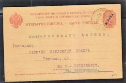 RUSSIAN LEVANT: 1905 Postal Card. From Constantinople To St Peterburg. In French. - Russland