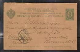 RUSSIAN LEVANT:  1898. From Levant To Germany (?). - Russland