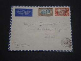FRANCE / SÉNÉGAL - Enveloppe Pour Paris , Affranchissement Plaisant - A Voir - L 4815 - Sénégal (1887-1944)