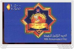 EG6772    OMAN - Oman