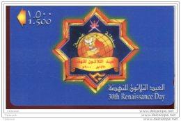 EG6782    OMAN - Oman