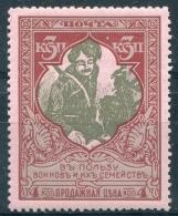 Russie 1914  Y&T N° 94aB * MH  Dent. 12 1/2  CV: 4.00 €