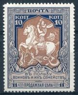 Russie 1915-16  Y&T N° 100 * MH  Dent. 12 1/2  CV: 2.00 €