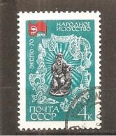 Rusia - Urss. Nº Yvert  3590-92 (usado) (o)