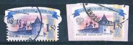 Rusia 2009  -  Yvert - 7137  ( Usado ) - 1992-.... Federación