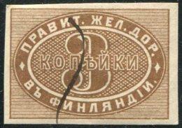 Russia Finland 1871 State Railways (VR) 3 Kop. SPECIAL DELIVERY Railway Parcel Eisenbahn Paketmarke Chemin De Fer Colis - Trains