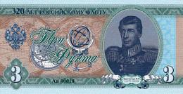 RUSSIE 3 Roubles 2016   UNC   Série Commémorative 320 Ans De La Flotte Russe Johann Von Krusenstern Adam - Russia