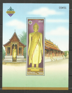 Laos BLOC N°163 Neuf** Cote 4.15 Euros - Laos