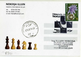 Romania Tromso 2014 Chess Schach Echecs Olympiad BLACK Postmark! Postally Gone Postcard - Chess