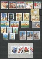 SAN MARINO - 1991 - Annata Completa - 23 Valori + 1 BF - Year Complete ** MNH/VF - San Marino