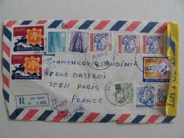 LETTRE RECOMMANDEE 11 TIMBRES OBLITERES A LEBANE YOUGOSLAVIE 21/10/1989 - 1945-1992 République Fédérative Populaire De Yougoslavie