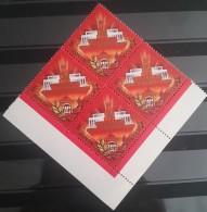 X1 Russia USSR 1981 MNH Stamp - The 64th Anniversary Of Great October Revolution - Leningrad - Blk/4 - 1923-1991 USSR