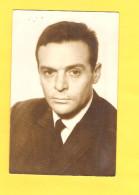 Postcard - Film, Actor, Rade Marković    (23712) - Schauspieler