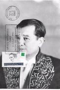 56  MALESTROIT Salon Des écrivains  Jean Cocteau 1895/1974 écrivain Membre De L'acadèmie Française  19/06/93 - Escritores