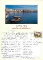 Ermoupolis, Syros, Greece Postcard Posted 1993 Stamp - Greece
