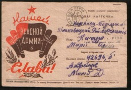 Russia USSR 1944 Postcard Glory To The Red Army ! Military Post, WW II, Censorship