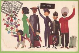 Hong Kong - Tourist Association - China - Illustrador - Illustrateur - Illustration - Advertising - China (Hong Kong)
