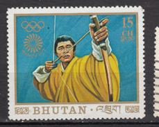 Bhutan, Bouthan, Tir à L'arc, Archery, Jeux Olympiques De Munich Olympic Games - Boogschieten