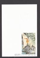 Japan New Year Postcard 2005 (jny1986) Bird Painting Tanaka Isson - Cartoline Postali