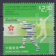 2016 HONG-KONG   ** MNH Tennis De Table Ping Pong Table Tennis Tischtennis Mesa De Ping Pong [DW09]