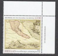 Greece 2016 300 Years Since The Siege Of Corfu Set MNH - Greece