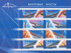 # Russia 2008 Mi. 1512/1515 Cable Bridges (M/S) MNH **