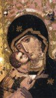 Santino ICONA MADONNA CON BAMBINO (marcato EGIM Icona 45) - PERFETTO N16 - Religione & Esoterismo