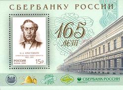 # Russia 2006 Mi. 1386 (Bl.96) Sberbank MNH **