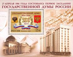 # Russia 2006 Mi. 1330 (Bl.88) State Duma Of Russia MNH **