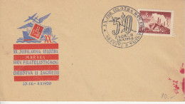 20th Exhibition Of Croatian Philatelic Society Zagreb Illustrated Special Letter Cover & Postmark 1950 Bb161011 - 1945-1992 Socialist Federal Republic Of Yugoslavia