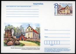 Belarus 2013. Postcard. Kastianevichy, Vileika, Minsk ObIast Church - Weißrussland