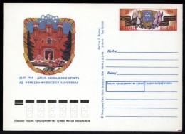 Belarus 1994. Postcard. 50th Anniv. Of Liberation Brest From Fascists - Belarus
