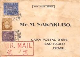 JAPON .-LETTER FROM KOTO TO BRASIL , VIA NEW YORK, VIA AIRMAIL - 1926-89 Emperador Hirohito (Era Showa)