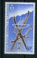 CAMEROUN ( AERIEN ) : Y&T  N°  102  TIMBRE  NEUF  SANS  TRACE  DE  CHARNIERE , A  VOIR . - Cameroon (1960-...)
