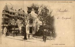 Le Credit Lyonnais - Exhibitions