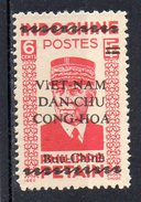 Viêt-Nam Du Nord : 26 NSG - Vietnam